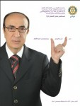 Elias Rahbani-this close-res.JPG